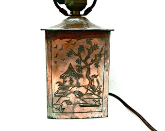 Etched Copper Table Lamp, Antique Lighting Made in Syria