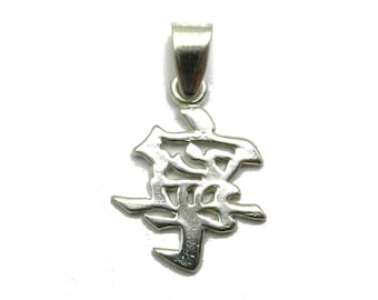 pe001269 sterling silver pendant solid 925 chinese symbol peace