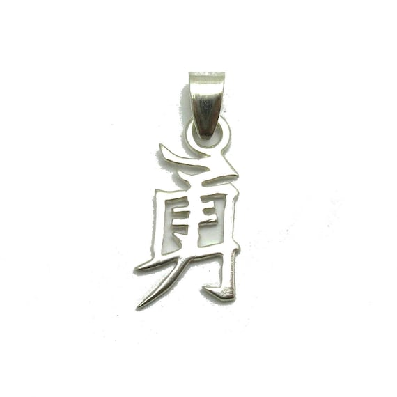 Pe001276 Sterling Silver Pendant Solid 925 Chinese Symbol Etsy