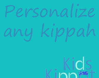 Personalize Any Kippah - Personalization Add On, Kippah must be purchased separately