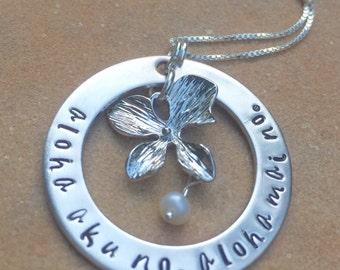 Hawaiian Necklace, Hawaiian Jewelry, Mother's Day, Aloha aku no aloha mai no, I give my love to you you give your love to me, natashaaloha,