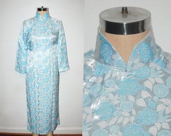 VINTAGE Brocade Oriental 60s Frock Camisole / Size XS