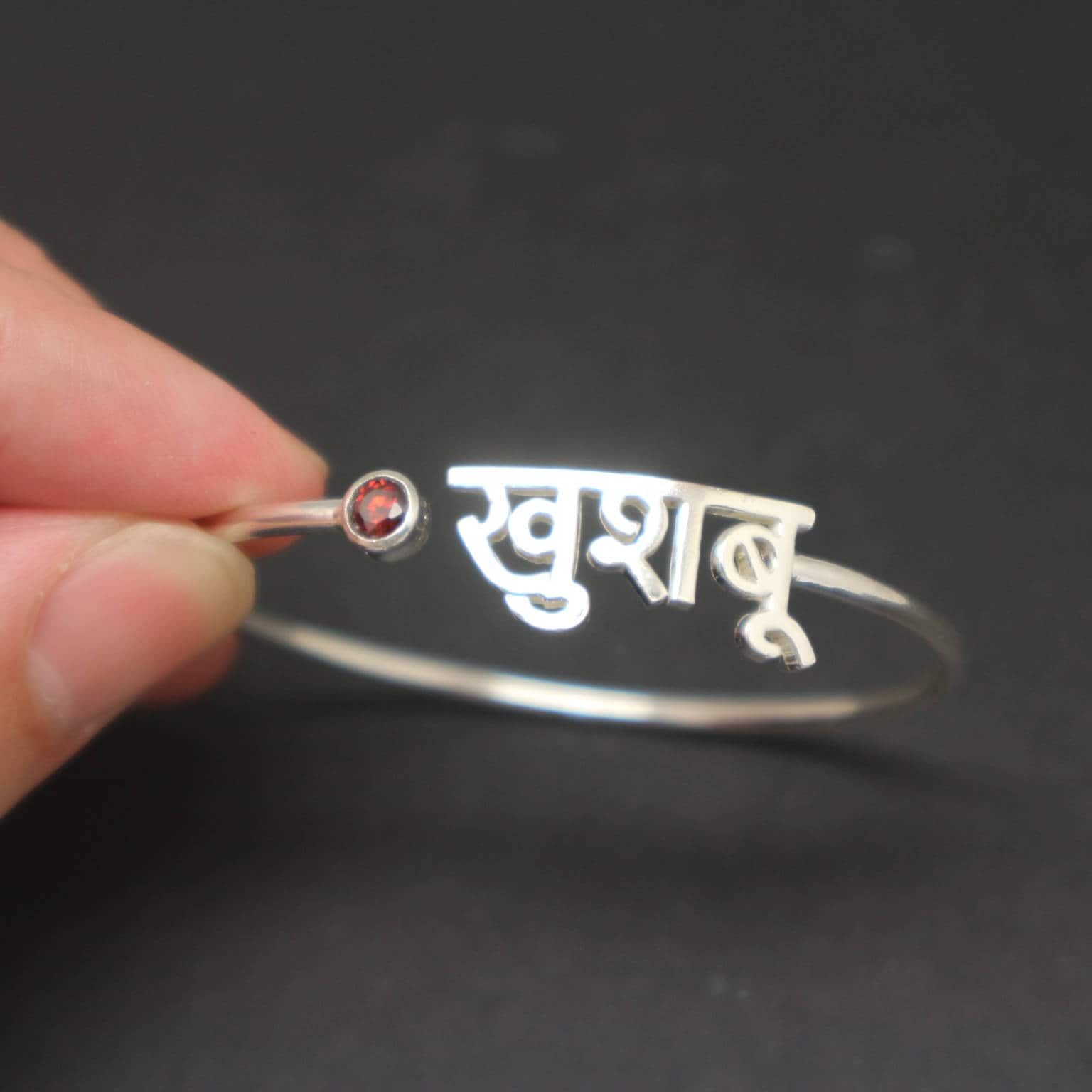 Personalized Indian Hindi Name Bracelet with Red Birthstone - Custom Hindu  Tamil Name Jewelry, Initial letters, alphabet, 1st birthday gift