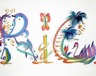 """Name Painting - Tropical Name Art Hand Painted """"Erica"""" (Or Substitute Any 5 Letter Name)"""