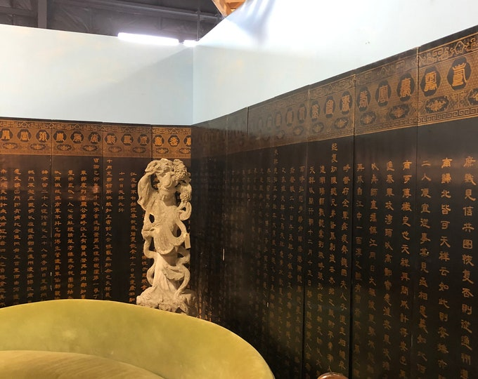 1900's Asian Panels - #184650