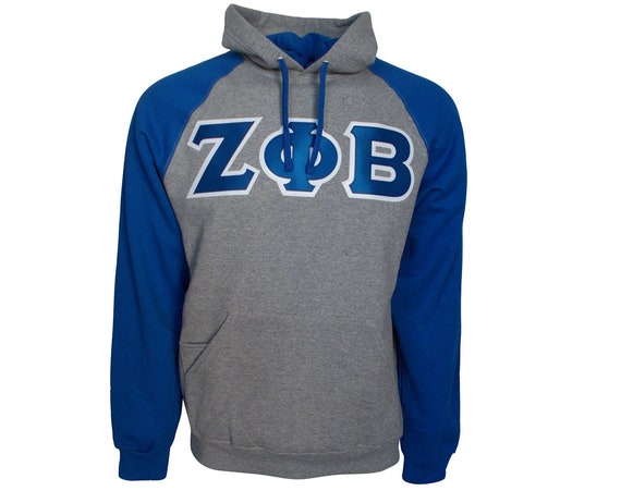 Phi Beta Sigma Color Block Hooded Sweatshirt