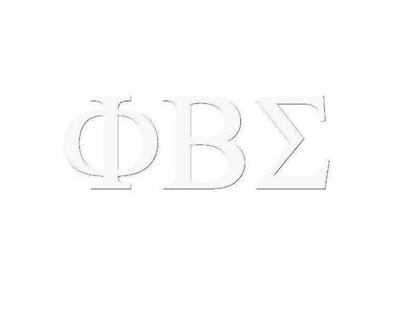 Phi Beta Sigma Window Decal