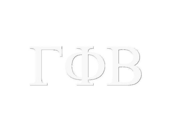 Gamma Phi Beta Window Decal