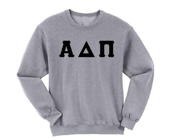 Alpha Delta Pi - Athletic Grey Sweatshirt