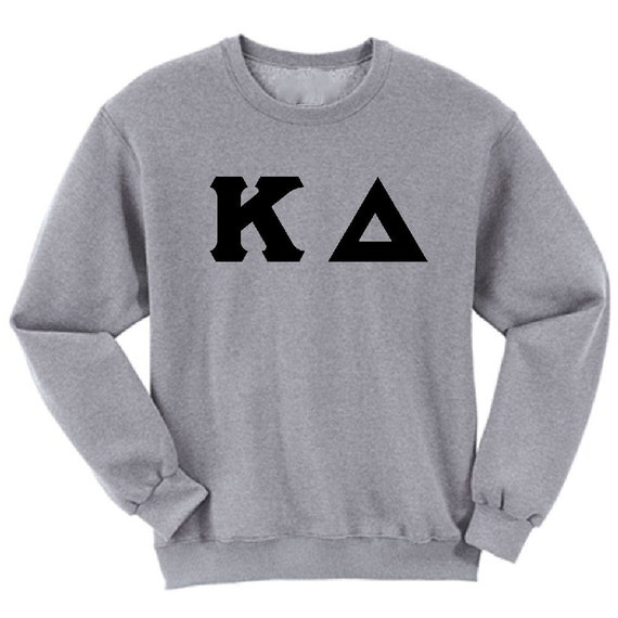 Kappa Delta - Athletic Grey Sweatshirt