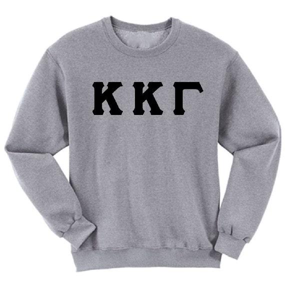 Kappa Kappa Gamma- Athletic Grey Sweatshirt
