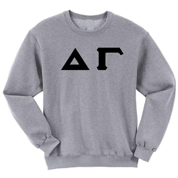 Delta Gamma - Athletic Grey Sweatshirt