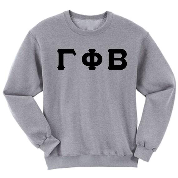 Gamma Phi Beta - Athletic Grey Sweatshirt