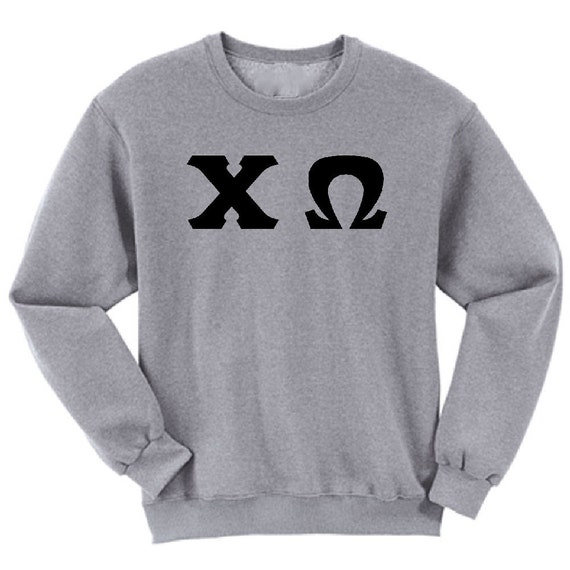 Chi Omega - Athletic Grey Sweatshirt