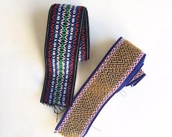 Elastic Trim, Boho Trim, Crafting Supply, Sewing Supply