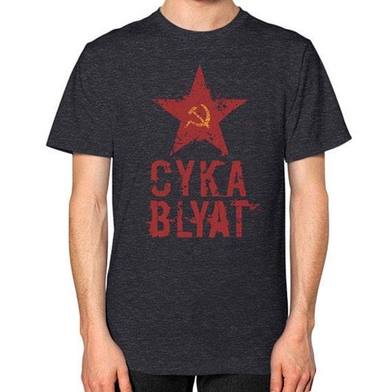 cyka blyat shirt unisex style all sizes colors etsy