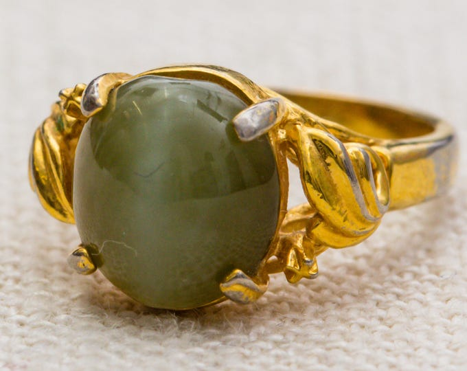 Green Oval Opalite Vintage Ring Gold Metal Band Cabachon US Womens Size 4.5 7RI