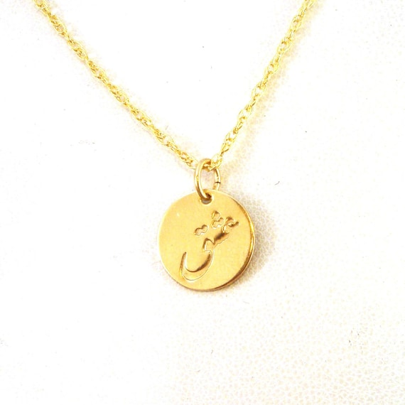 Small Charm Persian Love Symbol Gold Necklace Hand Stamped Etsy