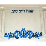 Shabbat Challah Plate - Hand Painted Glass in Shades of Blue
