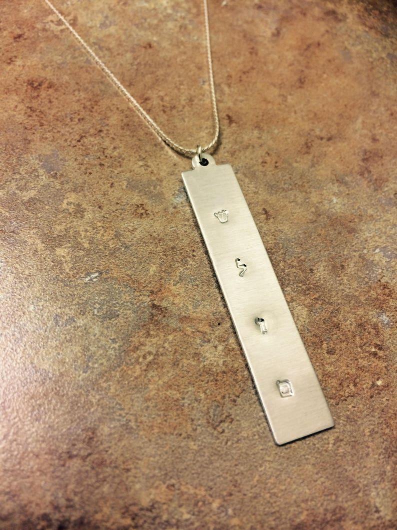 0cbe5527b709a shalom hebrew stamped necklace, hebrew jewelry, shalom, hebrew stamp,  israel necklace, mens necklace, unisex jewerly