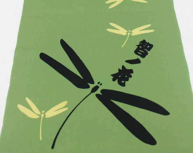 Japanese Vintage Yukata Cotton for Sumo. Full Fabric Bolt for Traditional Clothing. Hand Dyed Green Khaki Dragonfly Kanji (Ref: 1580)