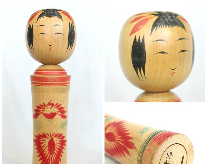 Kokeshi Doll. Japanese Wooden Toy. Japanese Home Decor. Boho Home Decor. Traditional Figurine (Ref: 2003)