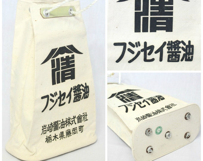 Vintage Industrial Japanese Draw String Bag. For Fushisei Soy Sauce (Ref: 1993)