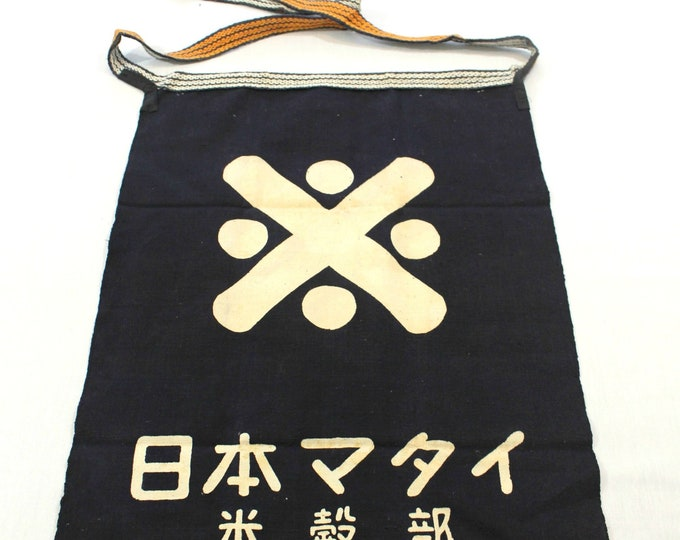 Apron, Japanese Vintage Maekake. Indigo Blue White Kanji. Cotton Denim Industrial Unisex Clothing (Ref: 1989)