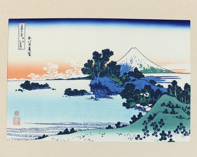 Hokusai Katsushika. 36 Views of Mt. Fuji. Ukiyo-e. Japanese Woodblock. Vintage Woodblock. Japanese Print
