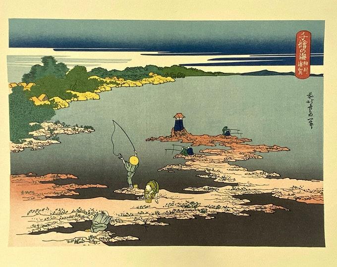 Katsushika Hokusai. Fishing in the Bay of Uraga. Japanese Ukiyo-E. Woodblock Print. Vintage Japanese Print. Japanese Art