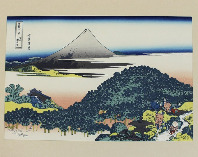 Hokusai Katsushika. 36 Views of Mt. Fuji. Ukiyo-e. Japanese Woodblock. Vintage Woodblock. Japanese Print.