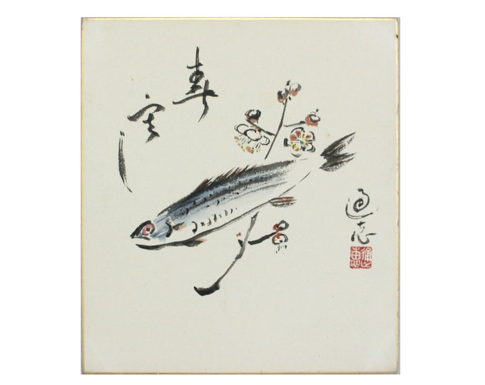Japanese Vintage Hand Painted Picture. Wall Art, Home Decor (Ref: 2012)