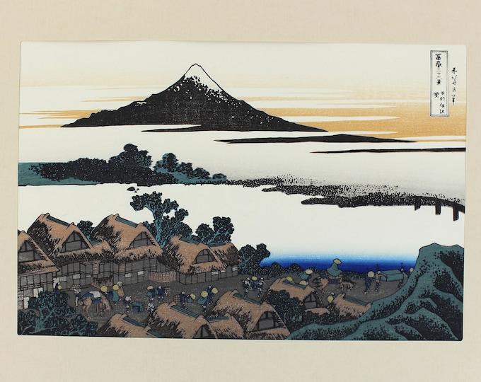 Hokusai Katsushika. 36 Views of Mt. Fuji. Ukiyo-e. Japanese Woodblock. Vintage Woodblock. Japanese Print.
