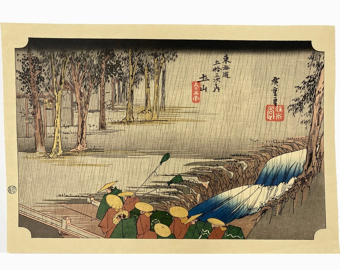 Utagawa Hiroshige. 53 Stations of the Tokaido. 49th Station. Tsuchiyama. Ukiyo-E. Woodblock Print. Vintage Japanese Print. Japanese Art