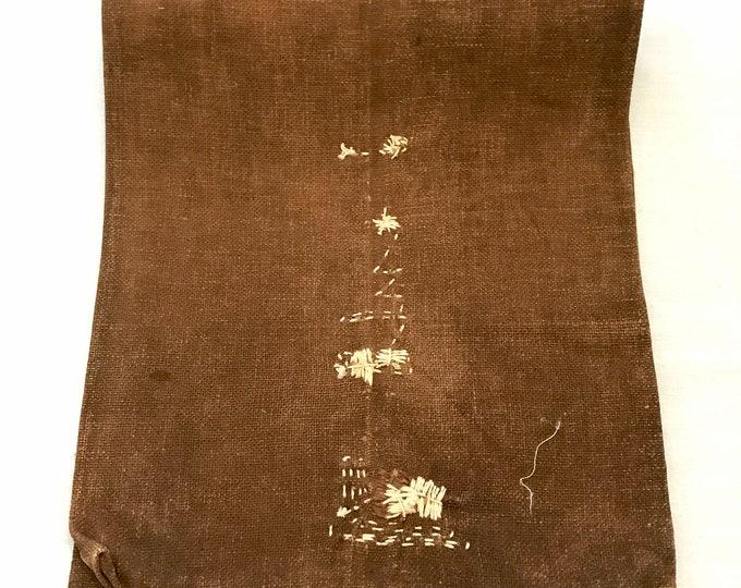 Sakabukuro. Japanese Antique Industrial Sack. Collectible Hand Made Sake Bag. (1941)