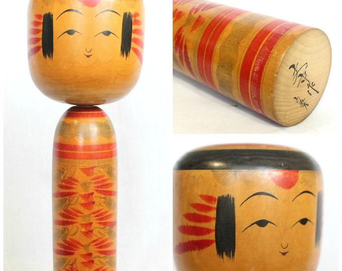 LARGE Kokeshi Doll. Vintage, Traditional Japanese. (Ref: 2000)