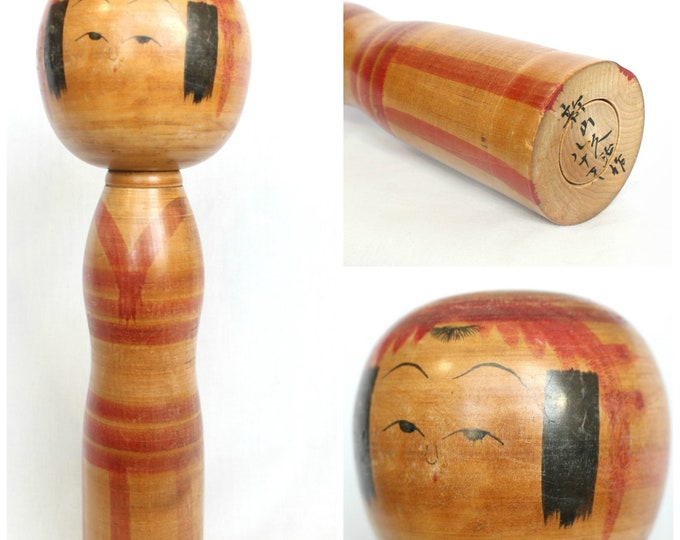 LARGE Kokeshi Doll. Vintage, Traditional Japanese. (Ref: 2002)