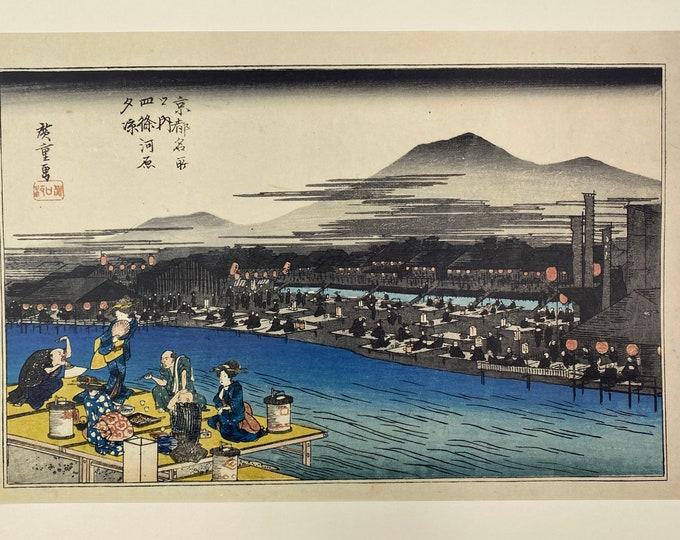 Utagawa Hiroshige. Famous Places in Kyoto. Enjoying Evening Cool on the Riverbed at Shijo. Japanese Ukiyo-E. Woodblock Print.