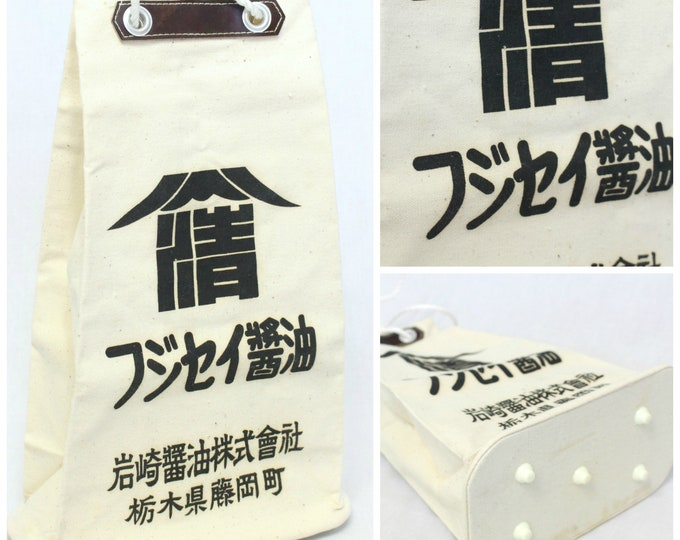 Vintage Industrial Japanese Draw String Bag. For Fushisei Soy Sauce (Ref: 1992)