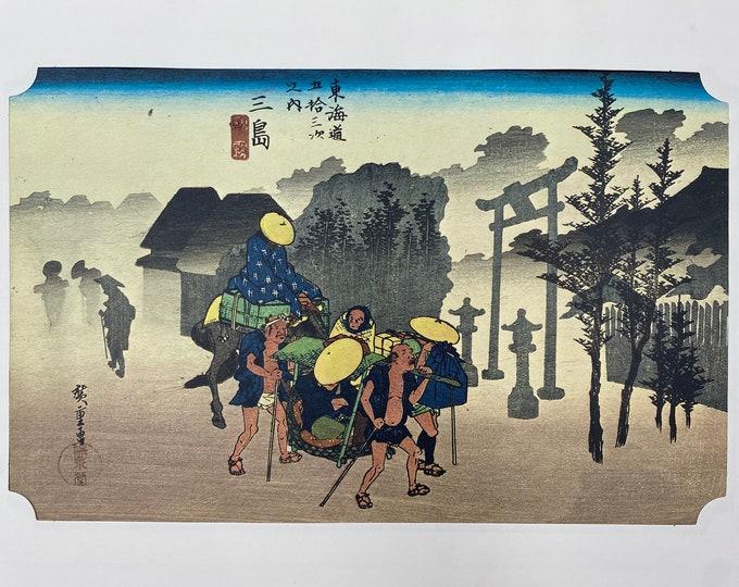 Utagawa Hiroshige. 53 Stations of the Tokaido. 11th Station Mishima. Japanese Ukiyo-E. Woodblock Print. Vintage Japanese Print. Japanese Art