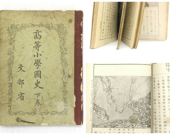 Antique Japanese Book on History. Showa Era. Supply Paper. Kanji (Ref: 2016)