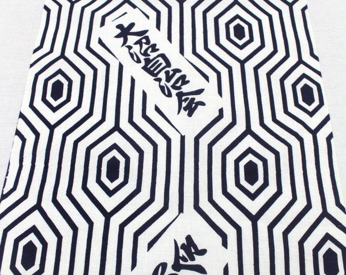 Japanese Vintage Yukata Cotton. Full Fabric Bolt for Traditional Clothing. Black Blue White Geometric (Ref: 1611 )