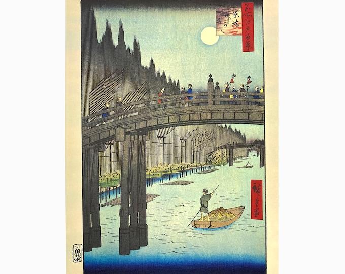 Utagawa Hiroshige. One Hundred Famous Views of Edo. Bamboo Quay by Kyōbashi Bridge. Japanese Ukiyo-E. Woodblock Print.