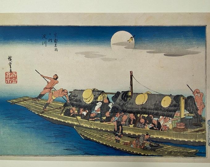 Utagawa Hiroshige. Famous Places in Kyoto. Yodogawa River. Japanese Ukiyo-E. Woodblock Print. Vintage Japanese Print. Japanese Art