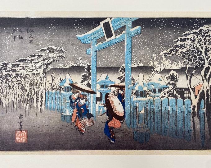 Utagawa Hiroshige. Famous Places in Kyoto. The Gion Shrine in Snow. Gionsha setchu. Japanese Ukiyo-E. Woodblock Print.