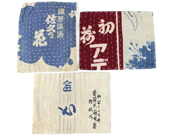 Japanese Zokin Cloth. Indigo Sashiko Mat. Mouse Mat. Floor Cloth. Indigo Textile. Indigo Sashiko Mat.  Sashiko Textile. Indigo Place Mat.