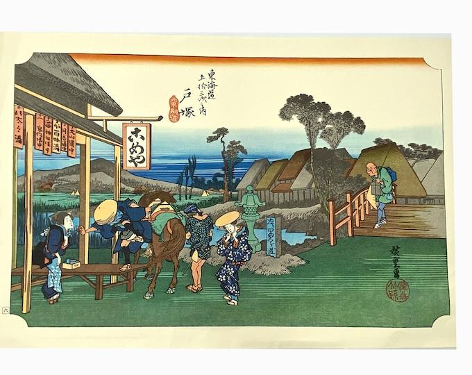 Utagawa Hiroshige. 53 Stations of the Tokaido. 5th Station Totsuka. Japanese Ukiyo-E. Woodblock Print. Vintage Japanese Print. Japanese Art