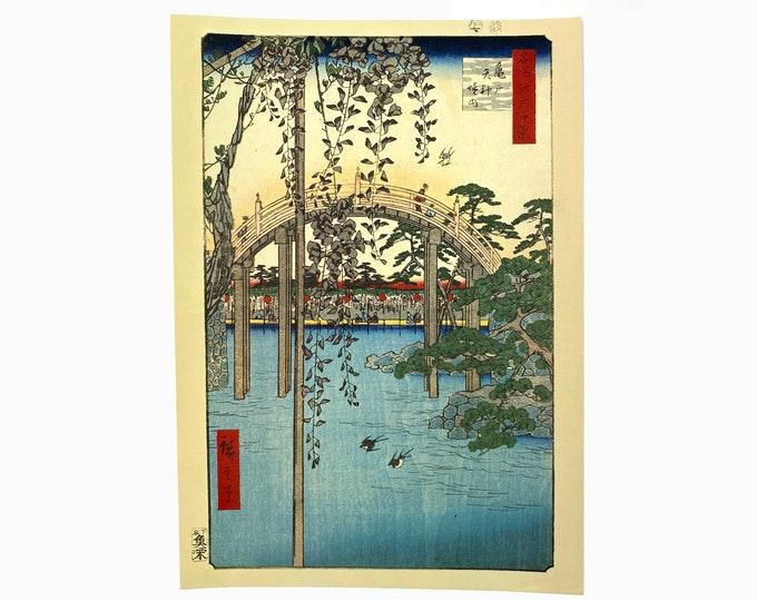 Utagawa Hiroshige. One Hundred Famous Views of Edo. Kameido Tenjin Shrine. Japanese Ukiyo-E. Woodblock Print.