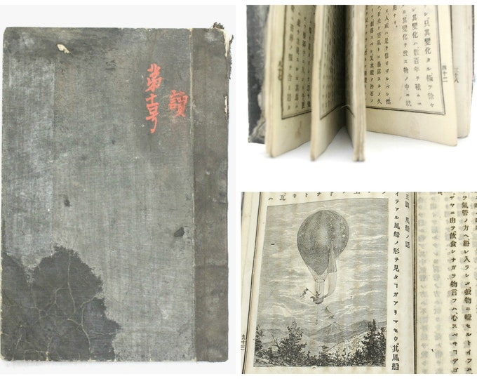 Antique Japanese Book on Moral Study. Meiji Era / 1800s. Supply Paper.(Ref: 2017)