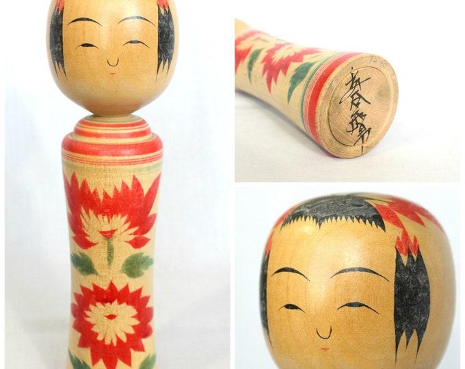 Kokeshi Doll. Vintage, Traditional Japanese. (Ref: 2006)